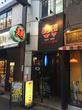 アラビック酒場タムタム・クラブ  ラムすじ肉と塩レモンのカレー