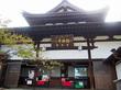 有馬温泉の歴史を紐解く極楽寺と神戸市立太閤の湯殿館