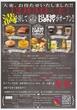 「本日オープン、水道筋商店街のテイクアウトカフェラボ~KURODONY~ハンバーガー」