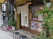 「清麺屋」-3 日本橋 1月15日でいったん閉店・・・また逢う日まで~  170120