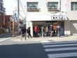 濃厚豚骨煮干しスープが売りの新店 【新店】   麺処 しろ@市川 千葉ラーメン