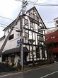 開店50周年記念・我孫子本町「コ・ビアン」でチキンカツカレーが390円