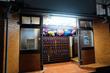 【中野のお風呂屋さんめぐり③】クラブ湯 ✕ 平田屋+立呑や じゃんだら(中野坂上)