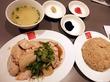 威南記海南鶏飯『スチームチキンライス』@イグジットメルサ
