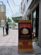 ALOHA COFFEE LAB TOKYO(アロハコーヒーラボ 東京) / 木場