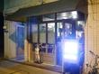 【宇都宮+】【居酒屋】酒小屋kimisuke お酒充実の美味しい居酒屋