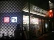 大阪発の人気店で「おいしいラーメン」☆どうとんぼり神座 渋谷店☆