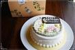 マッターホーン『バタークリームデコレーションケーキ』
