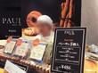 PAUL 横浜高島屋店/食料品フロアにある対面式の小さな小さな売場★テイクアウトのみ!!!