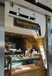 品川駅・エキュートにあるbreadworks ♪ 美味しいパンだね。