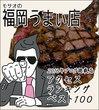 2016年 アクセスランキング ベスト100☆
