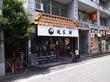 新宿「麺屋 翔」の香彩鶏だし塩らーめん