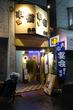 【『日常』の焼鳥】串宿(富士見台)