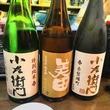 日本酒からクリームシチューまで! 京橋『飲喰処 直』