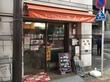 【カムイ/チキン野菜カレー】