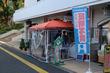 【炸裂! ミートソース専門ロメスパ店】立ちスパ  アッパーカット(高田馬場)