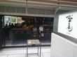 雷庵/渋谷のオシャレな蕎麦ダイニングで前菜付きランチ♪