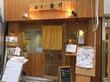 「麺屋 爽月」-52 粉浜  関西讃岐うどん、定番!ちく玉天ぶっかけ☆  170423