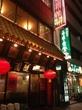 新宿御苑で50年以上の歴史を誇る本店のない別館。