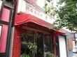 有楽町 広東料理 慶楽で豆板冷麺