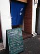 洋食 富士屋本店/ボリュームのある洋食店でハラミステーキランチ!