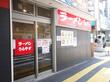 浦安駅前にできたお店 【新店】 ラーメン うらやす@浦安 千葉ラーメン