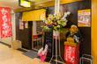枚方市駅前のサンプラザにつくってた300円バル「NASUBI」がオープンしてる
