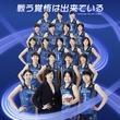 「バレーボール『プレミアリーグ女子神戸大会』自由席券、ゲッツ!(^_^)1/17(日)13時」
