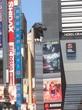 汁なし日記その17 東京都 新宿区「大勝軒 まるいち 新宿東南口店 」
