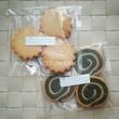 daigoo. 米100%のお菓子