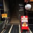 辛来飯 〜チューリップカレー〜  *堺筋本町*