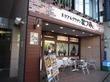 ドリア&グラタン なつめ 代々木八幡本店