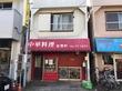 【閉店情報】「中華料理 忠勢軒@本八幡」が36年の歴史に幕を降ろしました、心からご主人様のご冥福をお祈りします。