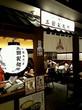 三田製麺所@ヨドバシアキバ