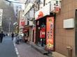 煮干王の名前が変わりました すごい煮干ラーメン凪@渋谷