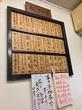 錦市場、漬物の新高倉屋~篠田屋