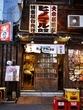 ヒノマル食堂 新橋総本店/オリジナルブランド「大和極味鶏」を使った親子丼がウマイ★サク飲みにも最適!