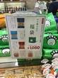 10月10日は麻布十番の日!豆源でお得セットをGET&毎月10日は麻布かりんとがお得です