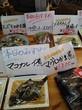 東京湾を越えて魚喰い:漁協直営店ばんや 1