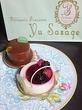 千歳烏山♪『Yu Sasage』7月末まで!新宿高島屋で買えちゃうケーキ達~☆