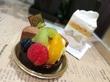 モンサンクレールのケーキが美味しい~!!