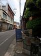 Book Cafe ヨミヤスミ / 京王多摩川