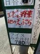爆弾低気圧が狙ってる(汗)【カフェ食堂みどり】