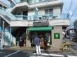 好日@東中野 東京都中野区 ミシュランガイドTOKYO2016にも掲載された人気有名ラーメン店