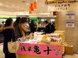 浅草「亀十」のどら焼は何度食べても美味しいです♪