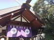 東京大神宮とP.C.M. PUB CARDINAL