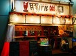 東京 八重洲 豚バルで豚をガッツリディナー