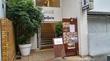 お魚メインの定食 HABIT@福岡県福岡市
