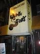 らーめんstyle JUNK STORY【五七】 ~「大つけ麺博」第2陣ラーメン部門1位「超濃厚!!煮干と鶏のガチ味噌ラーメン」~