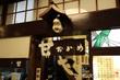 素朴なおはぎが食べられる都心の甘味処!@おかめ交通会館店